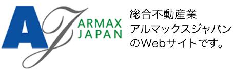 Armax Japan